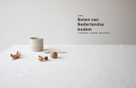 Noten van Nederlandse bodem